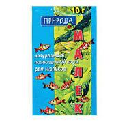 Корм для акваріумних риб Мальок
