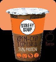 Крем-суп із сочевиці, 50 р, стакан, Street soup