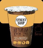 Крем-суп нутовый з перцем чилі, 50 р, стакан, Street soup