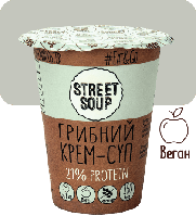 Крем-суп грибний, 50г, стакан, Street soup