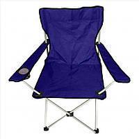 """Кресло раскладное """"Паук"""" M с подстаканником 52х52х88см R28836 - синий"""