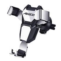 Универсальная металлическая гравитация Автоматическая Замок Многоугольное вращение Авто Держатель для iPhone Мобильный телефон - 1TopShop, фото 3