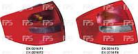 Фонарь задний левый Audi A6 (C5) SDN с задним ходом (красно-дымчатый) (DEPO)