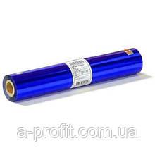 Фольга рулон 320мм 100м синяя