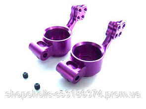 (02130) Purple Alum Rear Hub Carrier 1SET