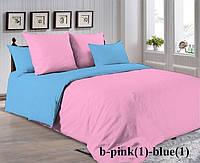 Двуспальный комплект. Розово-голубое постельное постельное белье Простыня на резинке