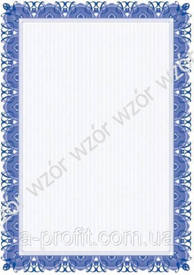 Галерея бумаги, Диплом 170 гр, уп/25 Chaber