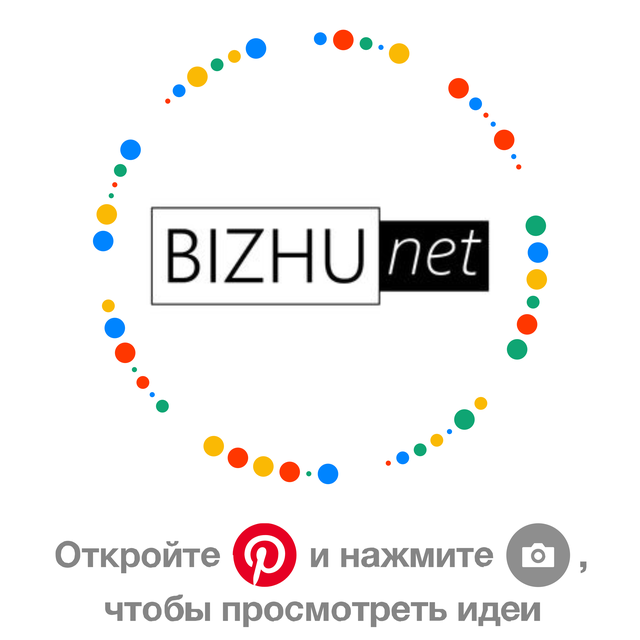 Bizhunet on Pinterest