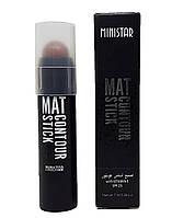 Корректор для лица Ministar Mat Contour Stick