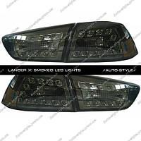 Альтернативная задняя оптика Lancer X тюнинг-оптика дымчатая