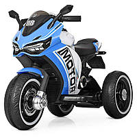 Детский трехколесный мотоцикл на аккумуляторе M 4053L-4 синий