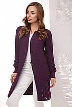 Кардиган стильный вязаный размер 44-50 тм MarSe \ MS - 146 Фиолетовый
