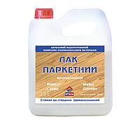 Лак паркетний ІР-16 шовк. мат 2,5л /Ірком
