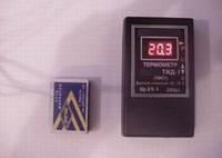 Термометр железнодорожный ТЖД-1