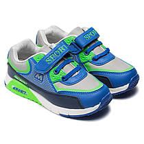 Спортивная обувь для  мальчика, кроссовки Солнце, подростковые, размер 31-36