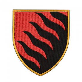 """Шеврон 55-я отдельная артиллерийская бригада """"Запорожская Сечь"""" красный / черный"""