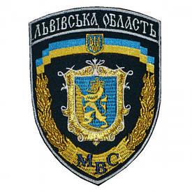 """Шеврон """"Львовская область МВС"""""""