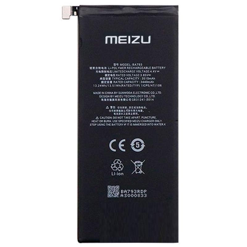 Акумулятор (батарея) для Meizu BA793 (Pro 7 Plus) (висока якість)