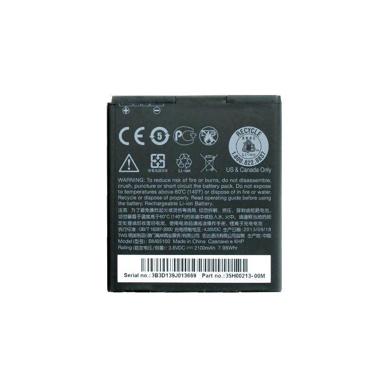 Аккумулятор (батарея) для HTC Desire 501/510/601/700 (BM65100) 2100 mAh (высокое качество)