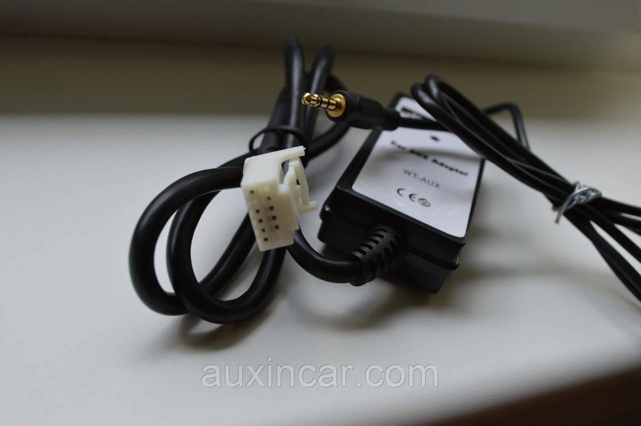 Aux кабель для штатной магнитолы Daihatsu