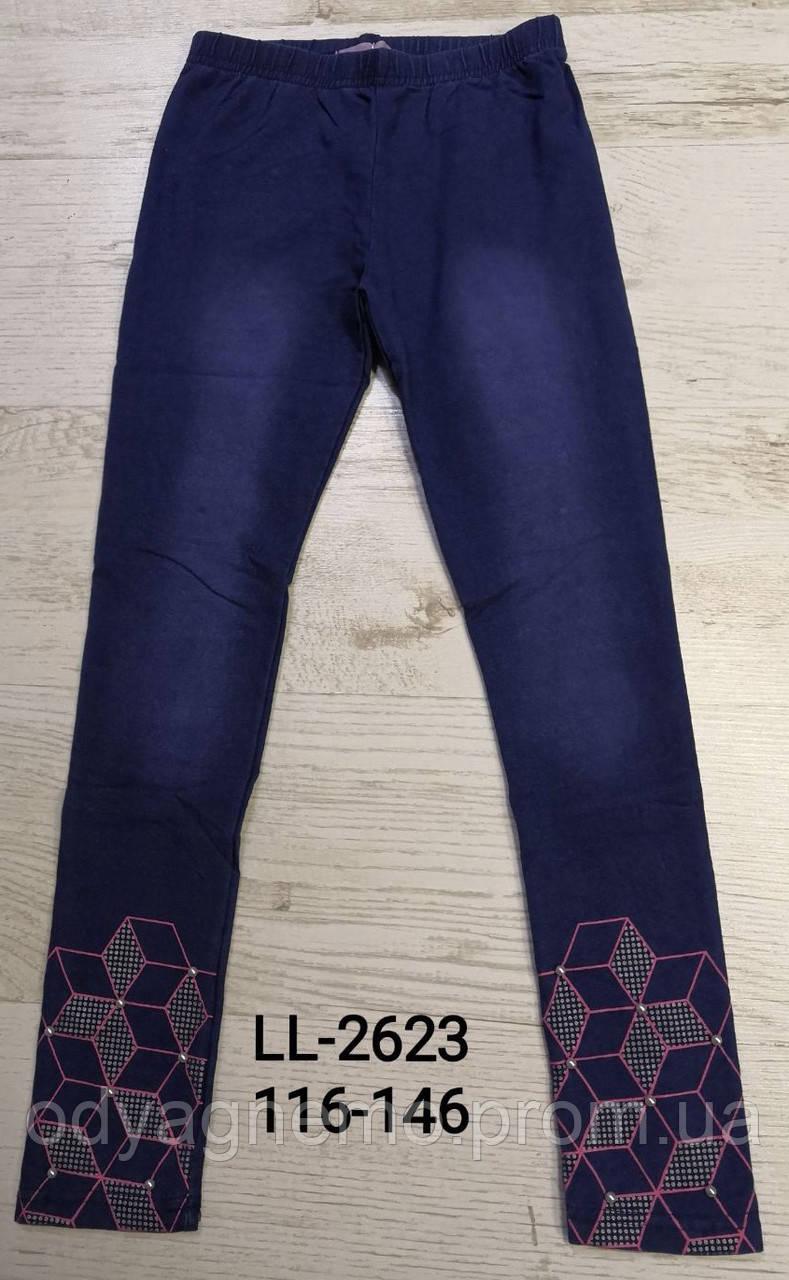 Лосины с имитацией джинсы для девочек Sincere, 116-146 pp. Артикул: LL2623