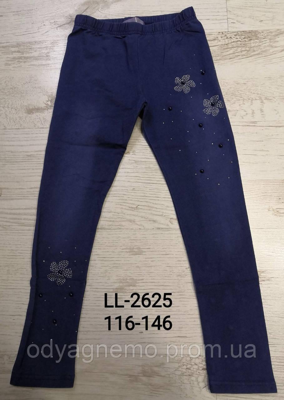 Лосины с имитацией джинсы для девочек Sincere оптом, 116-146 pp. Артикул: LL2625