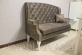 Диванчик в стиле прованс для кафе или ресторана (Бронзовый)