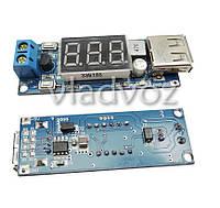 Преобразователь постоянного тока вольтметр 2в1 из 4.5-40V даёт 5V 2A USB зарядный модуль