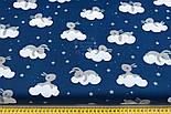 """Лоскут ткани """"Зайка на белом облаке"""" на синем фоне (№2432а), размер 43*80 см, фото 5"""