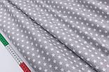 """Лоскут сатина """"Одинаковые густые звёздочки 12 мм"""" белые на сером, № 2198с. размер 38*80 см, фото 3"""