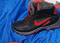 Зимние кожаные мужские ботинки Nike  МОДЕЛЬ 2015 -2016,  40-45 р-р, фото 1