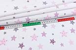 """Отрез фланели """"Розовые и серые звёзды со звёздами внутри"""", размер 33*240, фото 2"""