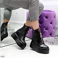 Женские демисезонные ботинки на платформе впереди на молнии черные Rossi, фото 1