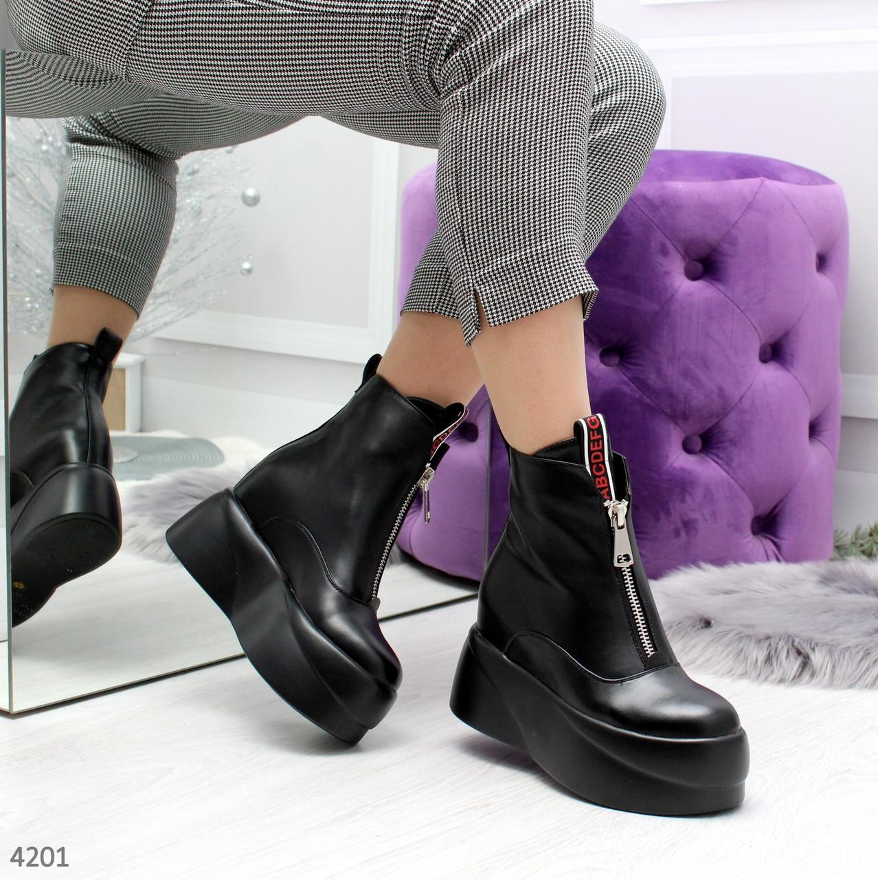 Женские демисезонные ботинки на платформе впереди на молнии черные Rossi
