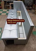 Самый узкий диван для узкой кухни, коридора с ящиком + спальным местом 1800х450х850мм, фото 1