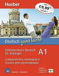 Deutsch ganz leicht: Selbstlernkurs Deutsch für Anfänger