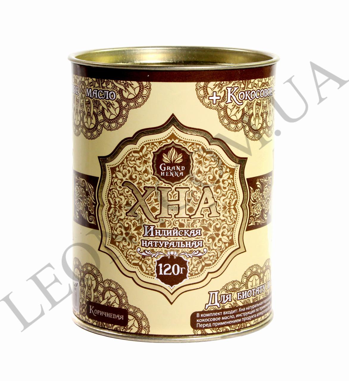 Хна для Биотату и Бровей Grand Henna (Коричневая) 120г.