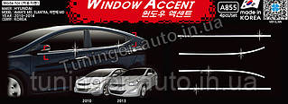 Молдинг стекла Hyundai Elantra MD 2010-2015 (Autoclover/Корея A855)