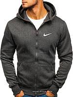 Мужская толстовка Nike (Найк) темно серая (белый логотип) с замком, олимпийка (мастерка)