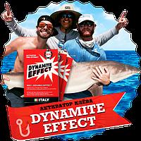 Dynamite Effect (Динамит Эффект) - мощный активатор клева, фото 1