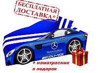 Кровать машина с матрасом, (ліжко дитяче) серия Элит MERCEDES синий + ПОДАРОК