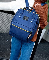 Рюкзак органайзер для мам Living Traveling Share Blue