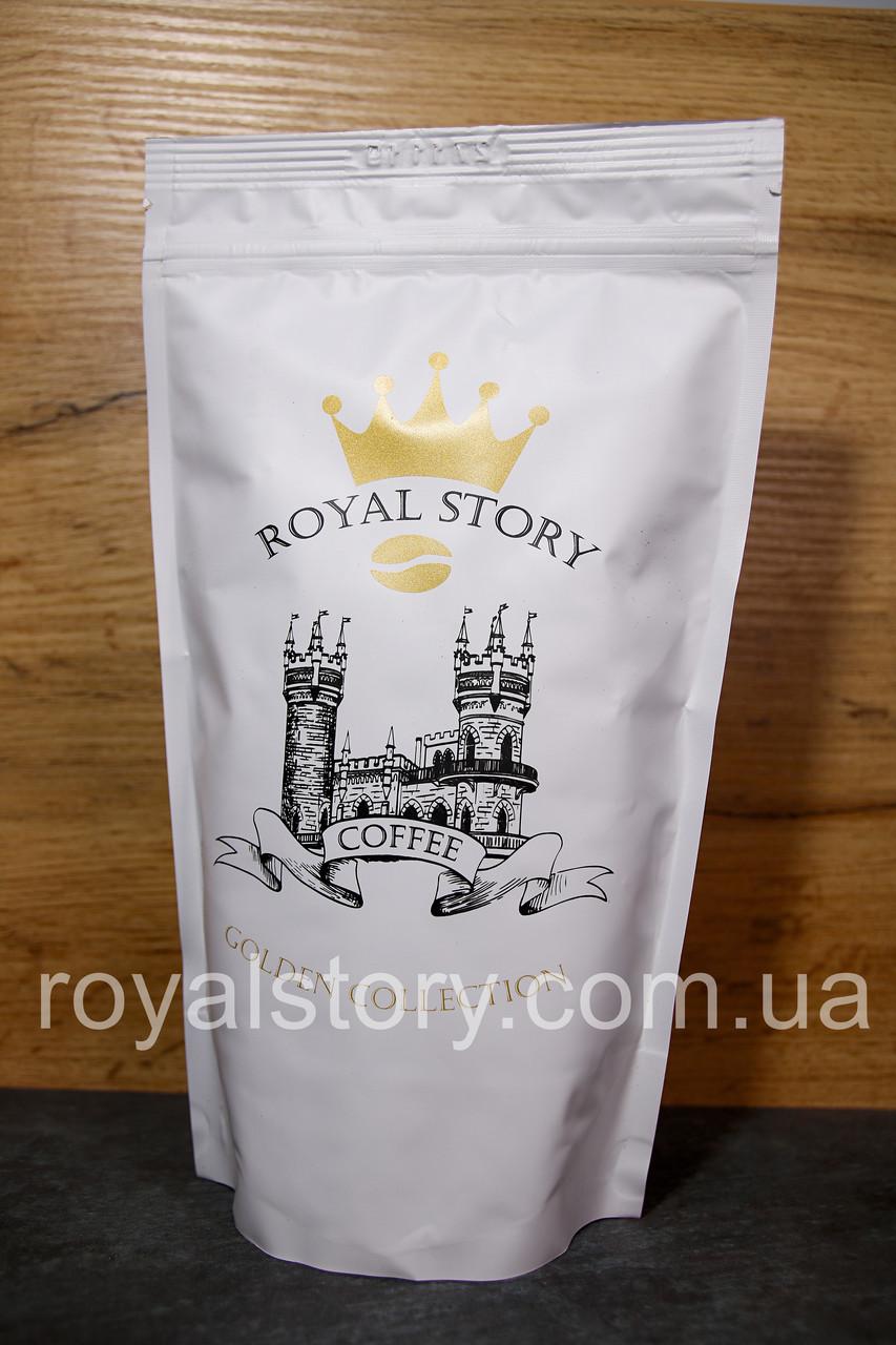 Смесь кофе в зернах 30 арабики 70 робусты Royal Story white 500г
