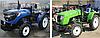 Отличие новых моделей   тракторов DW