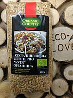 """Крупа пшеничная целое зерно """"Кутя"""" Organic Country"""