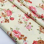 """Лоскут сатина """"Большие пурпурные и коричневые розы на кремовом"""" №1469с, размер 79*35см, фото 2"""