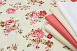"""Лоскут сатина """"Большие пурпурные и коричневые розы на кремовом"""" №1469с, размер 79*35см, фото 3"""