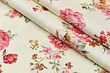 """Лоскут сатина """"Большие пурпурные и коричневые розы на кремовом"""" №1469с, размер 79*35см, фото 5"""