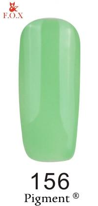 Гель-лак F.O.X Pigment 156, 6мл