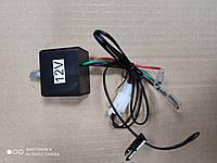 Термостат электронный 12В